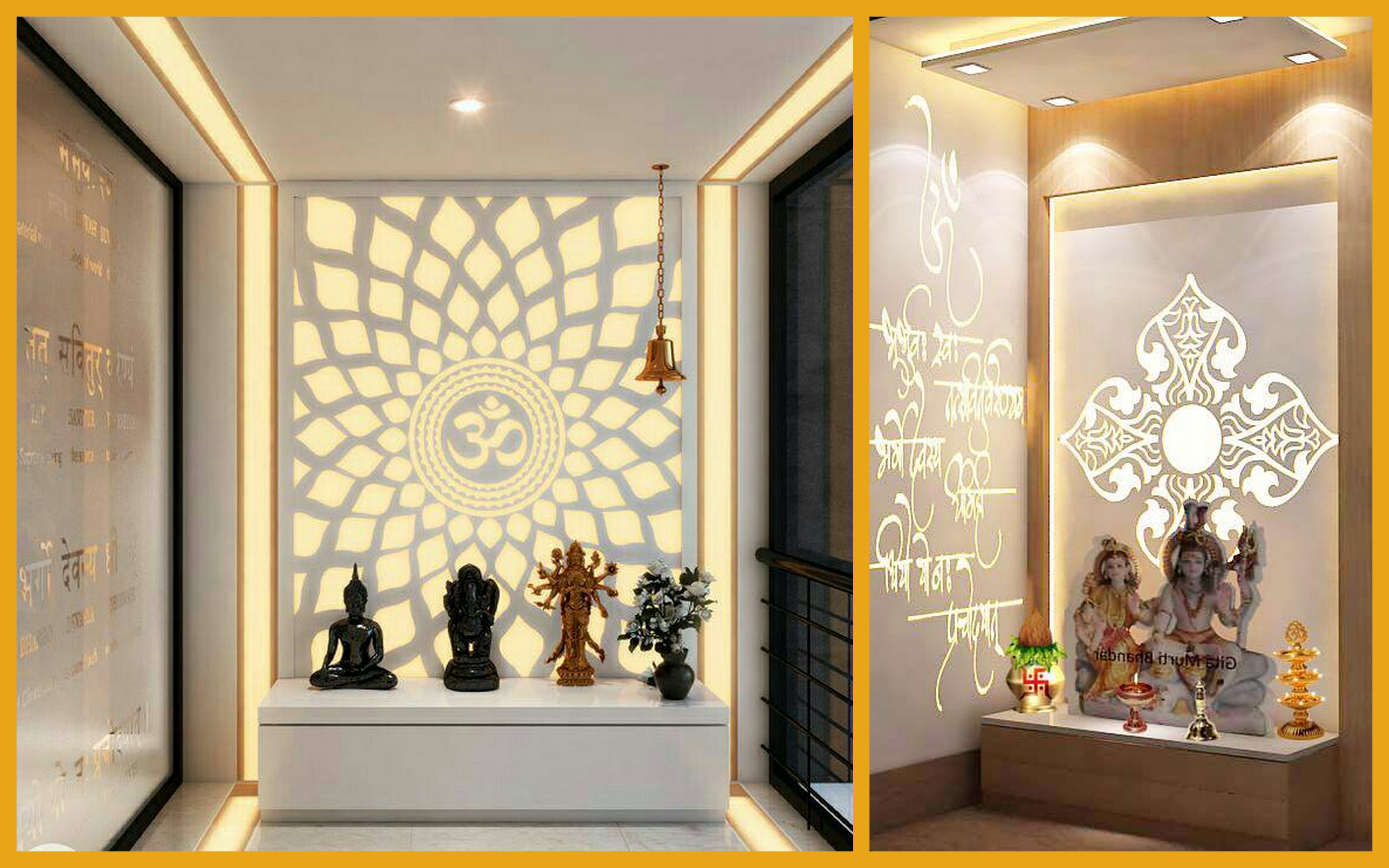 Pooja Room For Indian Homes
