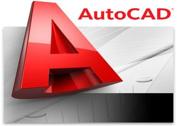 Advantages of AUTOCAD: Discovering The Best