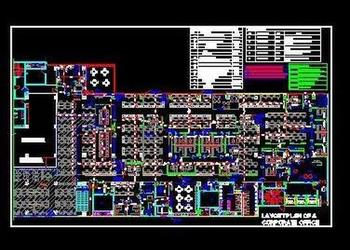 Autocad File Download Corporate Office Interiors (www.planndesign.com)