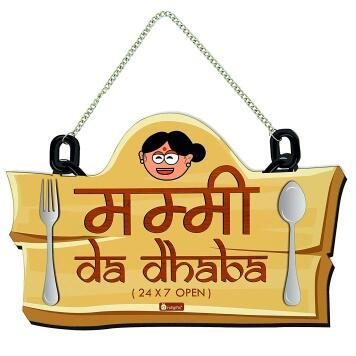 Indigifts Mummy Da Dhaba Brown Wall Hanging 8X12.5 Inches - Mom-             Mummy-Maa-Birthday, Kitchen Door Sign, Cute Designer Gift for Mom,             for Parents